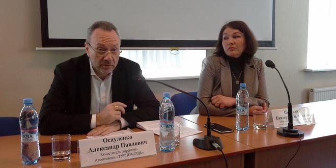 СЗРО РСТ: общее собрание «Турпомощи» — шанс для региональных туроператоров