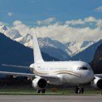 Частная аренда Airbus ACJ319